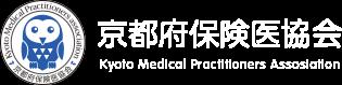 京都府保険医協会