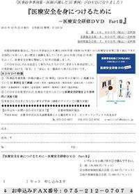 Microsoft Word - 注文FAX.docx