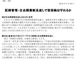 Microsoft Word - 事務連絡.docx